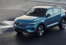 C40 Recharge - Volvo представила второй электромобиль