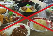 Франция первая в мире запретила пластиковую посуду