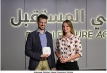 Ecoisme будет улучшать энергоэффективность Дубая по заказу властей эмирата