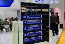 JA Solar выпустила новую серию солнечных панелей 415 Вт с КПД 21,3%