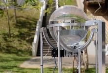 Солнечное освещение для подземных сооружений обеспечит новый умный девайс