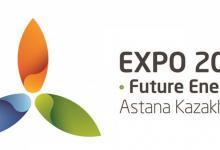 21 березня –  форум-нарада «Участь українських підприємців у Міжнародній спеціалізованій виставці ЕКСПО-2017 «Енергія майбутнього» в Казахстані»