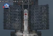 Китай отправил в космос свой первый беспилотный грузовик (видео)