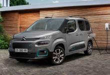 Электрический компактвэн Citroën ë-Berlingo готов к выходу в продажу
