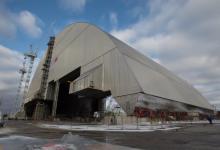 Видео: на Чернобыльской АЭС начали надвигать защитную Арку над объектом «Укрытие»