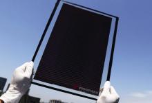 Перовскитный солнечный модуль большой площади получил КПД 14,24%