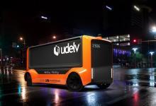 Беспилотные электрофургоны Transporter от Udelv и Mobileye запускают в работу