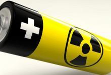 Создана «алмазная» батарейка из ядерных отходов (видео)
