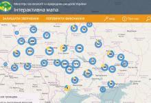 Экомапа: в Украине запустили интерактивную карту мусорных свалок