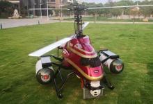 Пожарный дрон создали китайские инженеры
