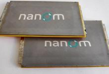 Наночастицы превращают любой материал в аккумулятор, который в 9 раз эффективней литиевого