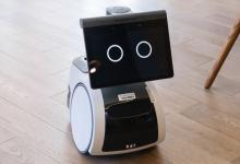 Встречайте Astro - домашний робот от Amazon по цене $1000 (видео)