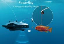 PowerRay - подводный дрон для рыбаков, который обеспечит первоклассный улов (видео)