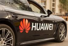 Huawei вложит $1 млрд в беспилотные электромобили, которые превзойдут Tesla