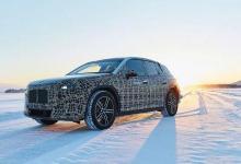 Электрический кроссовер iNext от BMW тестируют в Арктике