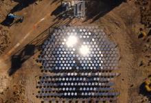 Прорыв в солнечной энергетике: секретный стартап с финансами Билла Гейтса представил новую технологию