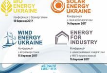 «Неделя альтернативной энергетики» пройдет 13-16 марта 2017 года