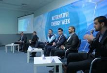 Alternative Energy Week - Тиждень альтернативної енергетики 2017
