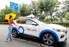 Беспилотные такси Baidu выехали на публичные маршруты в Шанхае