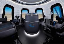 Фото: интерьер корабля для космических туристов New Shepard от Blue Origin