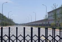 Электромобильный бум в Китае зашел слишком далеко - Bloomberg