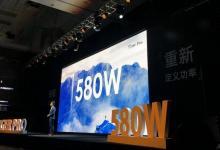 Солнечная панель с рекордной мощностью - 580 Вт - представлена JinkoSolar