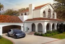 Новый патент Tesla: солнечная крыша получит более эффективные и долговечные панели