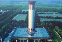 Крупнейший в мире воздухоочиститель - 100-метровая башня в китайском Сиане