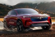 Электромобиль Buick Enspire получил запас хода 600 км и мощность 500 л.с.