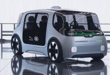 Беспилотный электрический шаттл Jaguar Land Rover Vector улучшит городскую мобильность (видео)