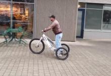 Электротрицикл для езды стоя Uready получит запас хода до 70 км