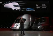 Tesla Semi: все детали о грузовике на презентации Илона Маска (видео)