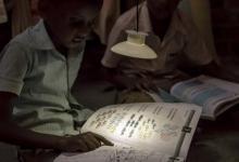 Гравитационные лампы помогут осветить дома без электрификации