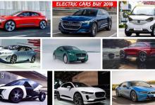 Лучшие электромобили 2018. Рейтинг Top-5 полностью электрических моделей