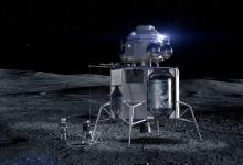 Blue Origin займется добычей водорода на Луне за счет средств НАСА