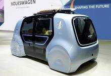 Volkswagen представил беспилотный электроминивэн Sedric Active
