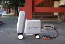 Электроскутер, который помещается в рюкзаке - Poimo
