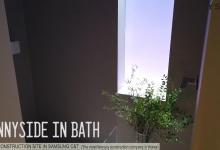 Умные окна с искусственным освещением восполнят запасы витамина D даже без Солнца
