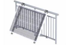 Солнечные панели на балконе: универсальная система крепления представлена Clenergy