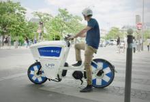 Электровелосипед скорой помощи в два раза быстрее доставит врачей к пациентам