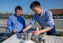 Новые солнечные панели дополнительно послужат кондиционерами зданий