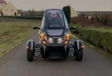 Забавный трехколесный электромобиль Arcimoto выходит в продажу