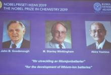 Изобретатели литий-ионных батарей получили Нобелевскую премию по химии