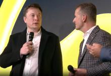 Илон Маск: Гигафабрика Тесла №4 будет построена в Германии