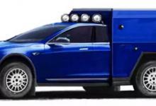 Электрический автодом на базе Tesla Model S готовится выйти на рынок
