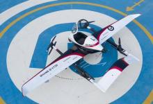 EHang представила автономное аэротакси для дальних полетов