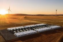 Крупнейшая в мире батарея увеличится на 50%: Tesla расширит Power Reserve Hornsdale в Австралии