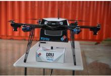В Новой Зеландии дроны будут доставлять пиццу на дом