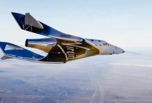 Virgin Galactic отправит в полет космических туристов в 2018 году