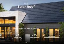 Новая крыша Tesla Solarglass Roof стоит дешевле обычной крыши с солнечными панелями
